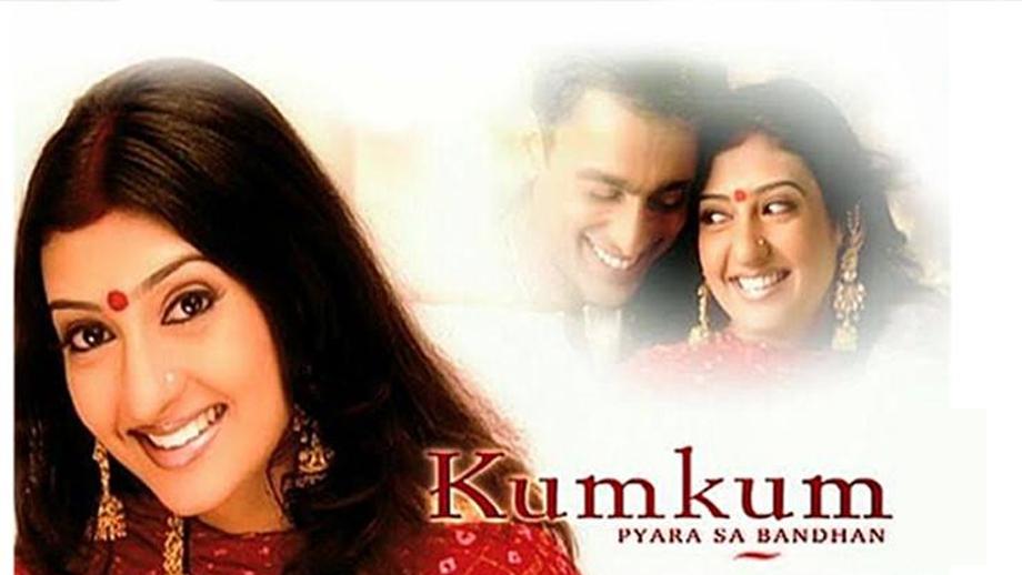 Kumkum – Ek Pyara Sa Bandhan: A journey that ended 10 years back