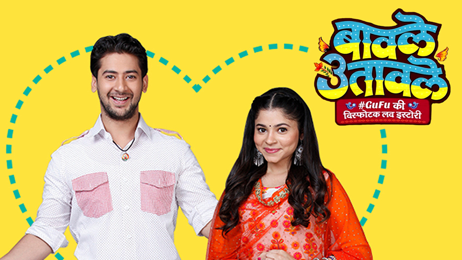 Review of SAB TV's Baavle Utaavle: Hilarious and supremely appealing 'Visfotak' love story