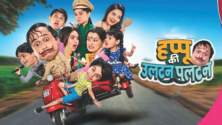 Review of &TV's Happy Ki Ultan Paltan: Uproarious, not a copy of Bhabhiji