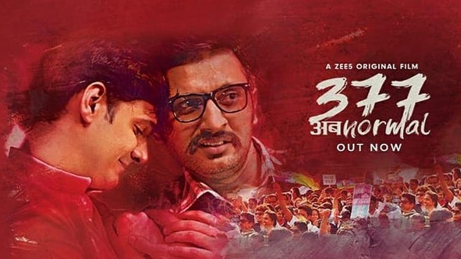 Review of Zee5's 377 AB Normal – a half-hearted attempt to dramatize the historic SC ruling