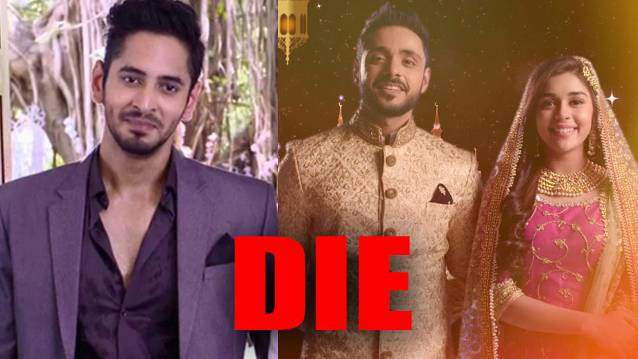 Rizwan's father to die in Zee TV's Ishq Subhan Allah