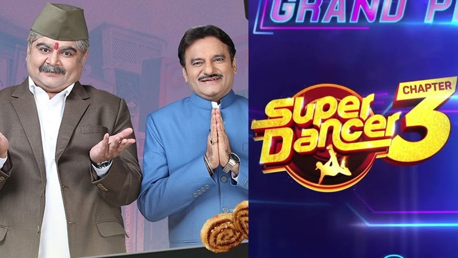 Bhakharwadi cast dance it out on Super Dancers: Chapter 3 1
