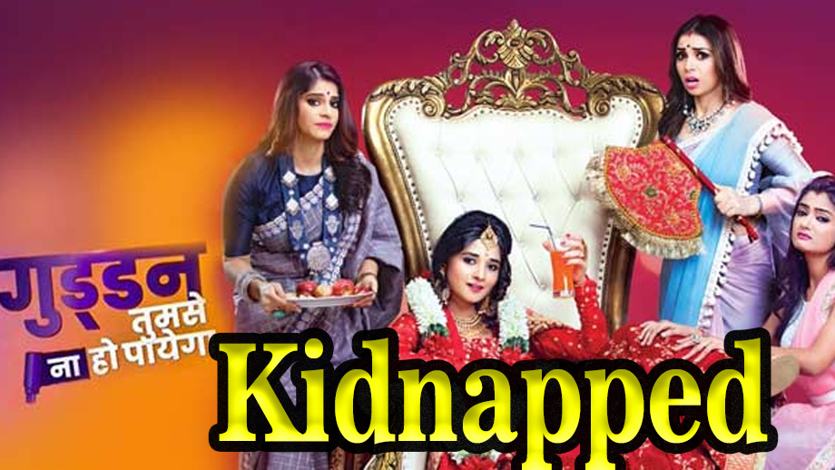 Guddan Tumse Na Ho Payega 18 April 2019 Written Update Full Episode: Angry Rocky Kidnaps Angad