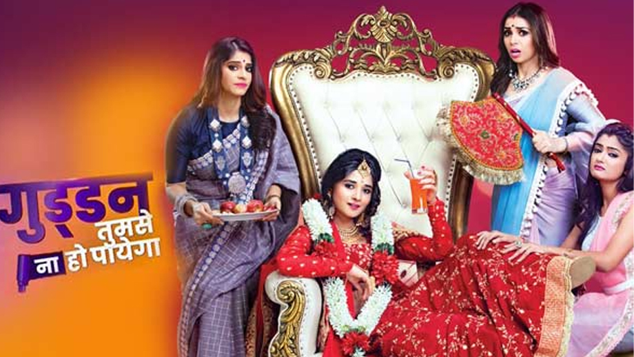 Guddan Tumse Na Ho Payega 22 April 2019 Written Update Full Episode: Durga off the hook