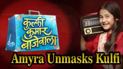 Kullfi Kumar Bajewala 18 April 2019 Written Update Full Episode: Amyra unmasks Kulfi on stage!