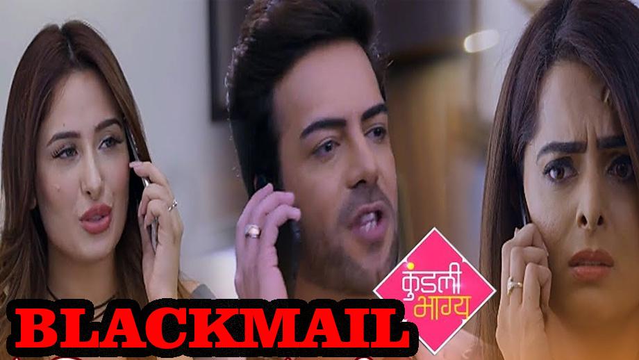 Kundali Bhagya 16th April 2019 Full Episode Written Update: Sherlyn blackmails Prithvi 1