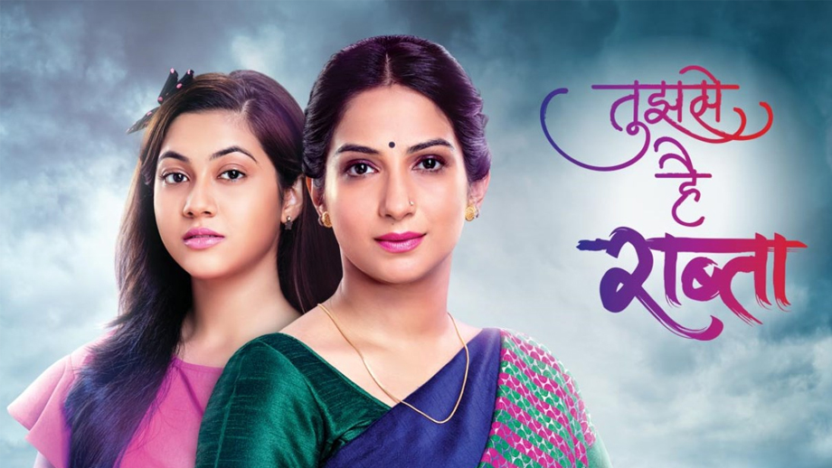 Tujhse Hai Raabta 22 April 2019 Written Update Full Episode: Kalyani and Anupriya try saving Malhar