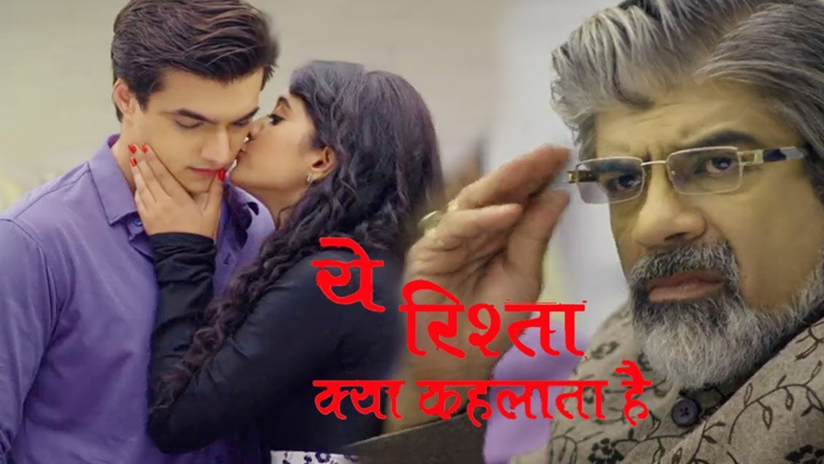 Yeh Rishta Kya Kehlata Hai 15th April 2019 Written Episode Update: Naira on the verge of exposing Puru