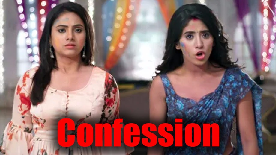 Yeh Rishta Kya Kehlata Hai: Gayu to confess about her pregnancy in front of the family