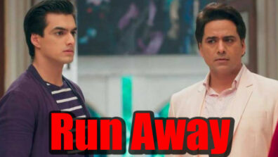 Yeh Rishta Kya Kehlata Hai: Manish to try to run from the hospital