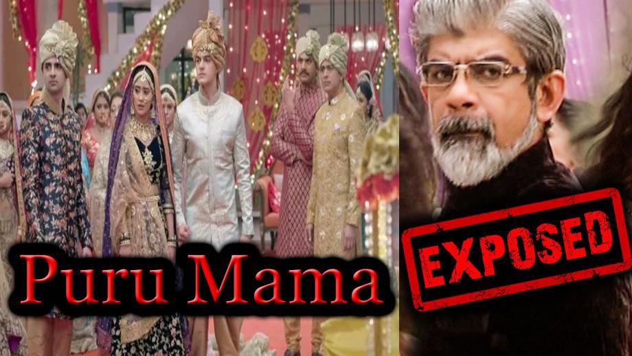 Yeh Rishta Kya Kehlata Hai Written Update 23 April 2019 Full Episode: Puru is exposed 1