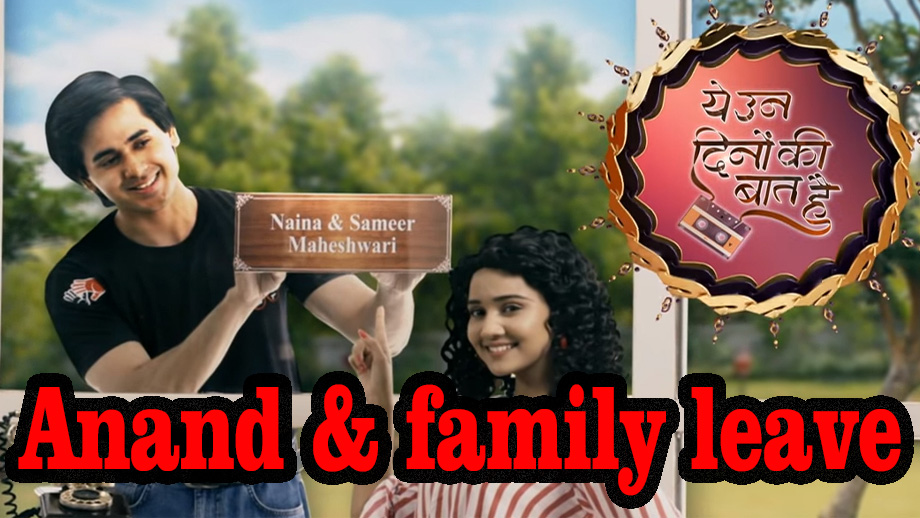 Yeh Un Dino Ki Baat Hai 16th April 2019 Full Episode Written Update: Anand & family bid adieu to their home.