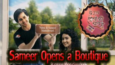 Yeh Un Dinon Ki Baat Hai 26 April 2019 Written Update Full Episode: Sameer opens a boutique