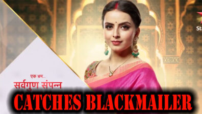 Ek Bhram Sarvagun Sampanna 24 May 2019 Written Update Full Episode: Jhanvi catches her blackmailer