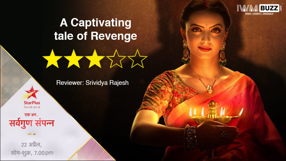 Ek Bhram Sarvagun Sampanna: A captivating tale of revenge