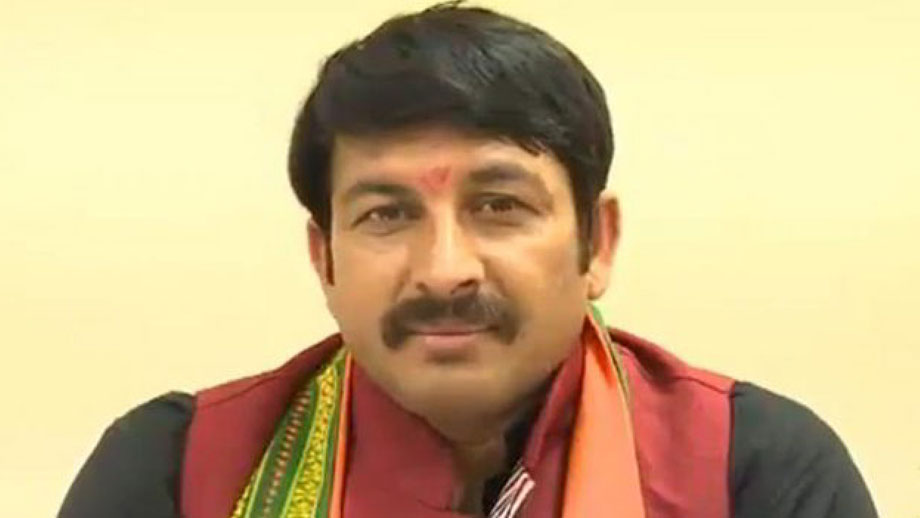 #Election2019Results: Actor Manoj Tiwari of BJP wins