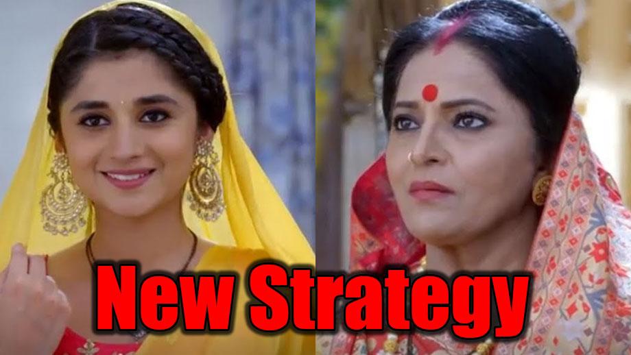 Guddan Tumse Na Ho Payega: Guddan's strategy makes Bua Dadi realize her mistake