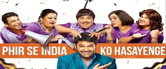 Has The Kapil Sharma Show lost its charm?