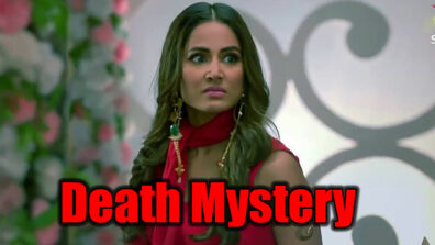 Kasautii Zindagii Kay: Komolika to die after fall from terrace