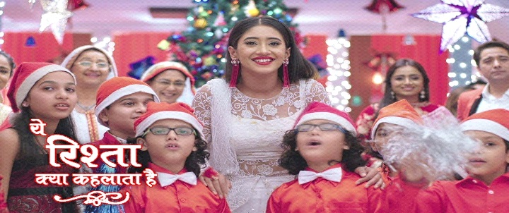 Know the Real Names & Background of the Yeh Rishta Kya Kehlata Hai's Cast