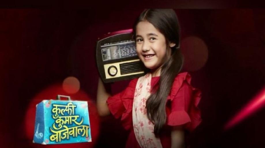 Kullfi Kumar Bajewala 20 May 2019 Written Update Full Episode: Pakhi meets with Bhola
