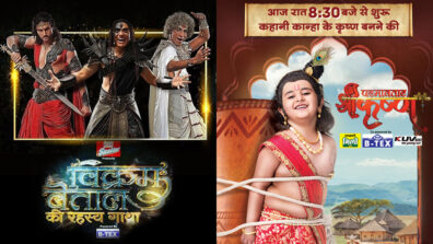 Paramavatar Shri Krishna to take the slot of Vikram Betaal Ki Rahasya Gatha