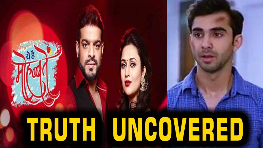 Yeh Hai Mohabbatein 22 May 2019 Written Update Full Episode: Vishal's truth is uncovered