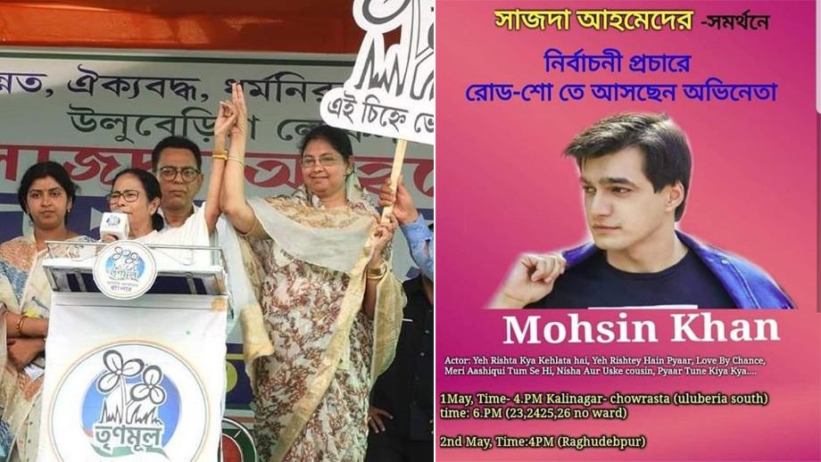 Yeh Rishta Kya Kehlata Hai: Kartik aka Mohsin Khan enters politics
