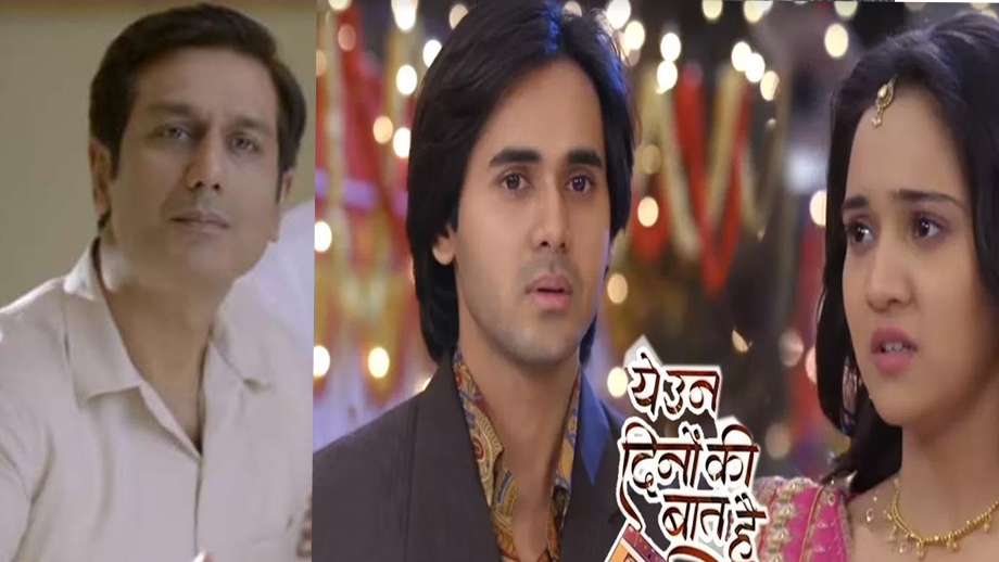 Yeh Un Dinon Ki Baat Hai 8 May 2019 Written Update Full Episode: Sameer pacifies Anand