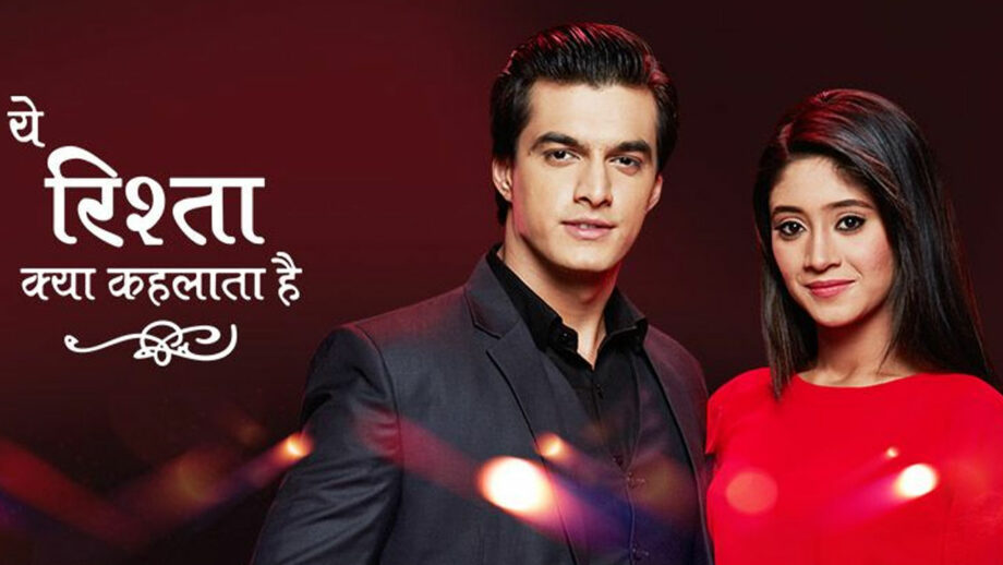 Are you a die-hard Yeh Rishta Kya Kehlata Hai fan? Take this test