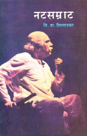 Ten Classical Plays of Indian Theatre 3