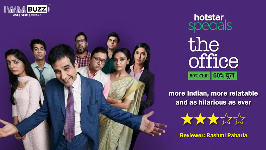 The Office – Decidedly Indian, decidedly relatable and as hilarious as ever