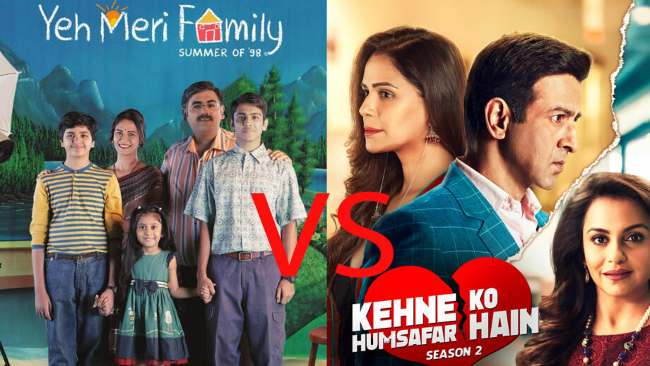 Yeh Meri Family or Kehne Ko Humsafar Hai: Pick your favourite Mona Singh web series