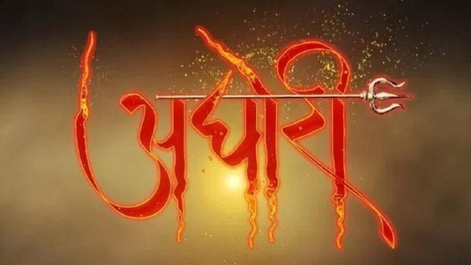 Aghori 27 July 2019 Written Update: Advik and Kamakshi's wedding