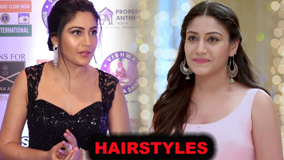 Check out different hairstyles of Surbhi Chandna! 3