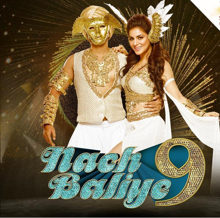 Check out how Shraddha Arya is prepping for Nach Baliye 9 1