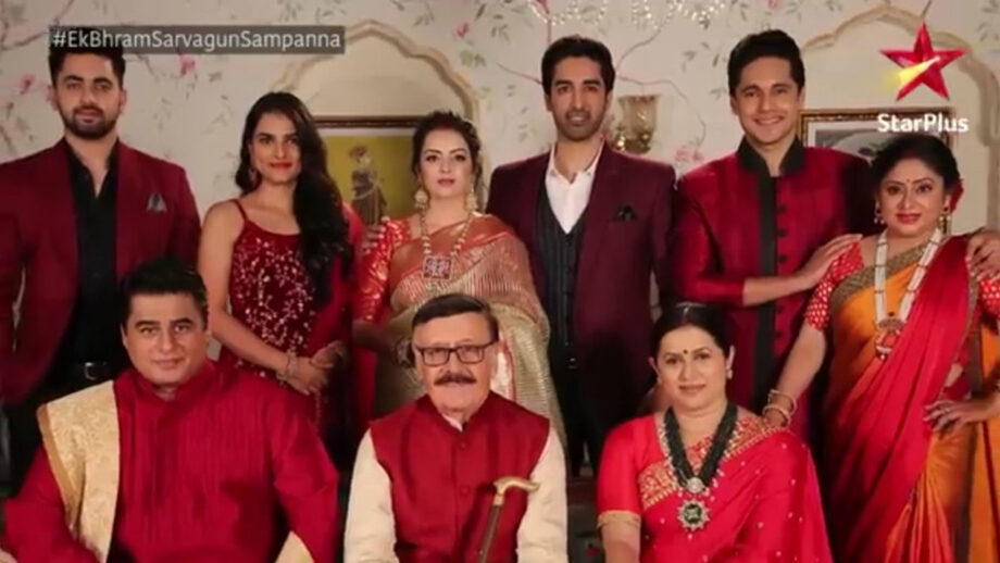 Ek Bhram Sarvagun Sampanna 1 July 2019 Written Update Full Episode