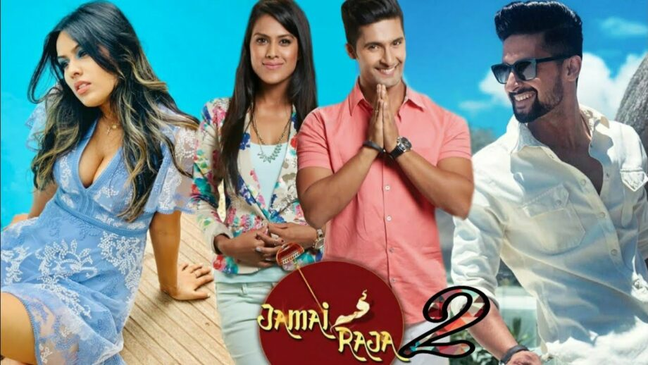 Nia Sharma-Ravi Dubey: The come-back Jodi that has us excited