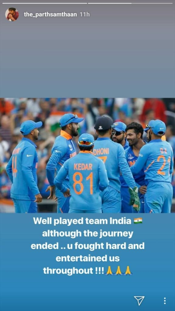 Parth Samthaan shares an inspiring message for team India after the loss at ICC World Cup 2019