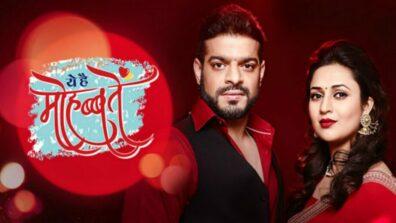 Yeh Hai Mohabbatein 16 July 2019 Written Update Full Episode: Ruhi and Aaliya find a dead body