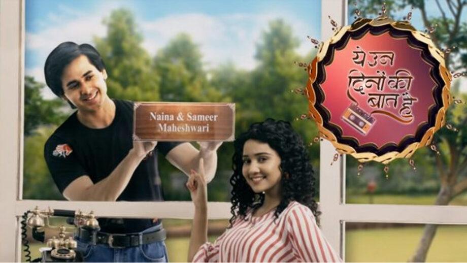 Yeh Un Dinon Ki Baat Hai 29 July 2019 Written Update Full Episode: Nirmalaji disappointed in Tanvi