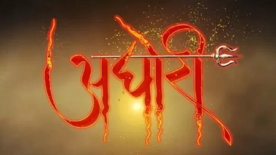 Aghori 24 August 2019 Written Update:  Kamakshi trapped by a ghost