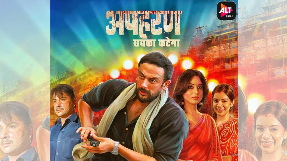 Second Season of ALTBalaji's Apharan on the Cards