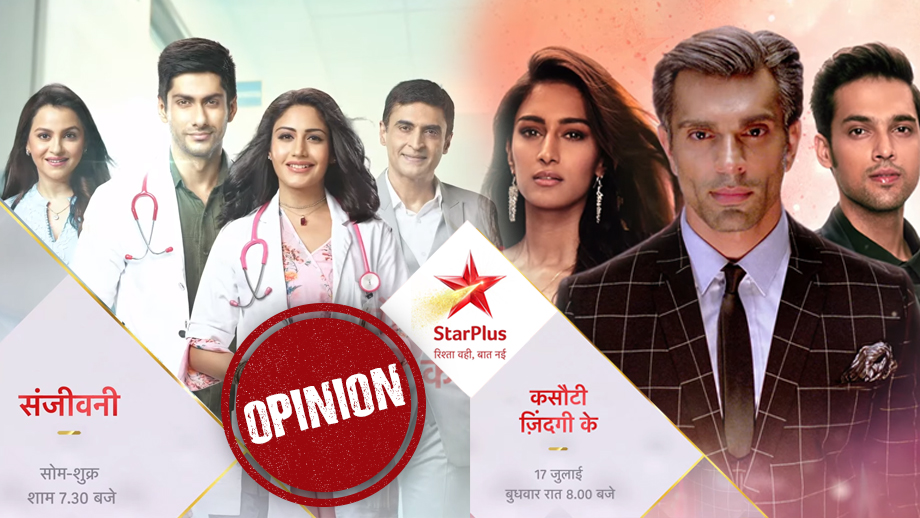 Star Plus and its idea of bringing back yesteryear popular shows: Good or bad?