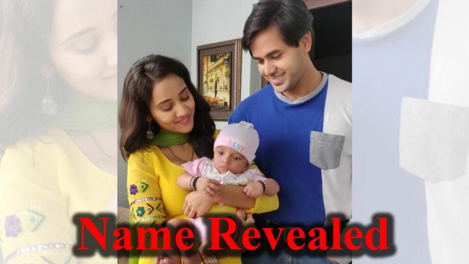 Yeh Un Dinon Ki Baat Hai: Sameer and Naina's daughter's name revealed
