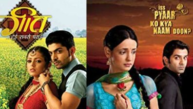 Geet- Hui Sabse Parayi vs Iss Pyaar Ko Kya Naam Doon: The show that should be back on screen