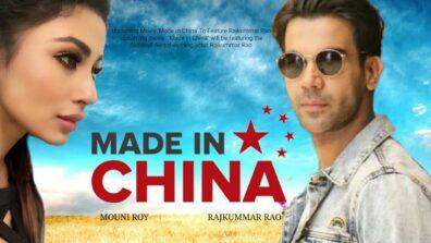 Made In China Trailer: Rajkummar Rao's Diwali mithai for movie lovers