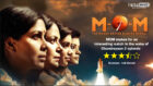 Review of ALTBalaji's MOM makes for an interesting watch in the wake of the Chandrayaan 2 episode