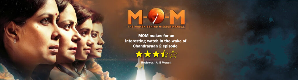 Review of ALTBalaji's MOM makes for an interesting watch in