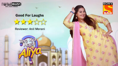 Review of Sony SAB's Tera Kya Hoga Alia: Good for laughs